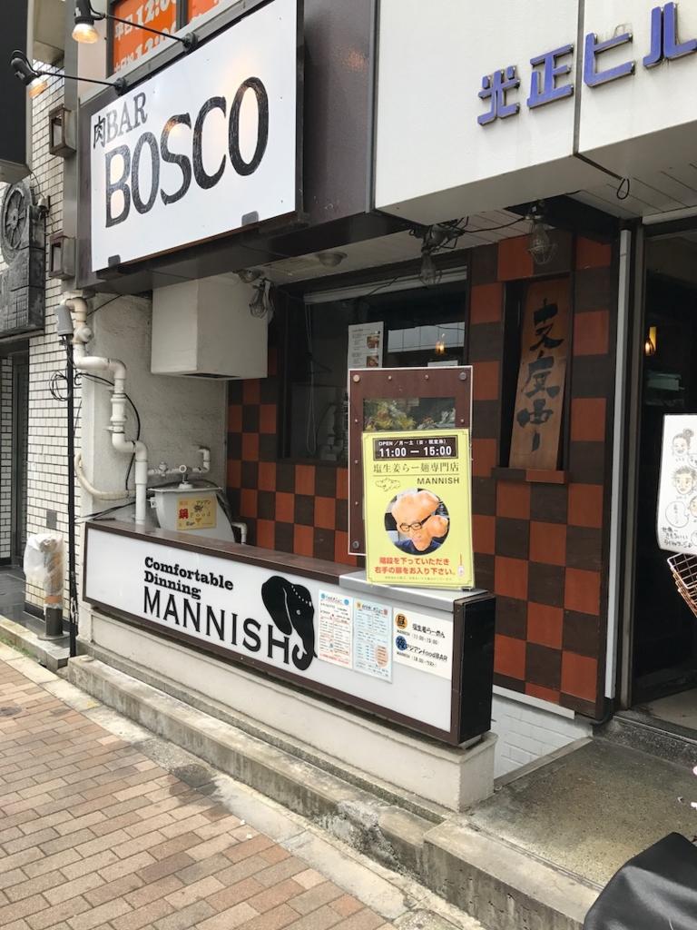 f:id:yuichironagai:20170415132514j:plain