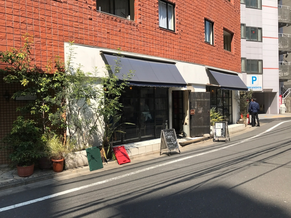 f:id:yuichironagai:20170422170218j:plain