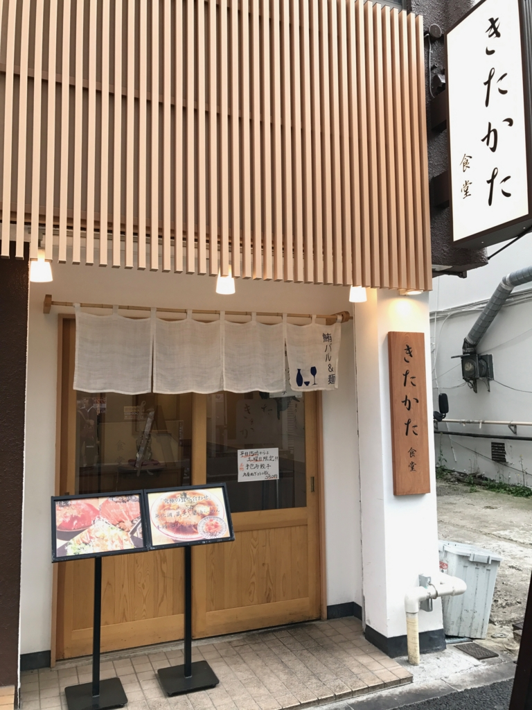 f:id:yuichironagai:20170429124102j:plain