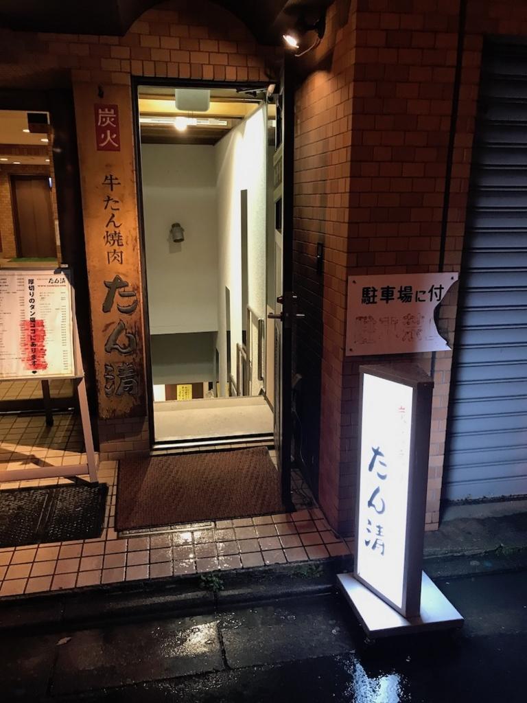 f:id:yuichironagai:20170506210821j:plain
