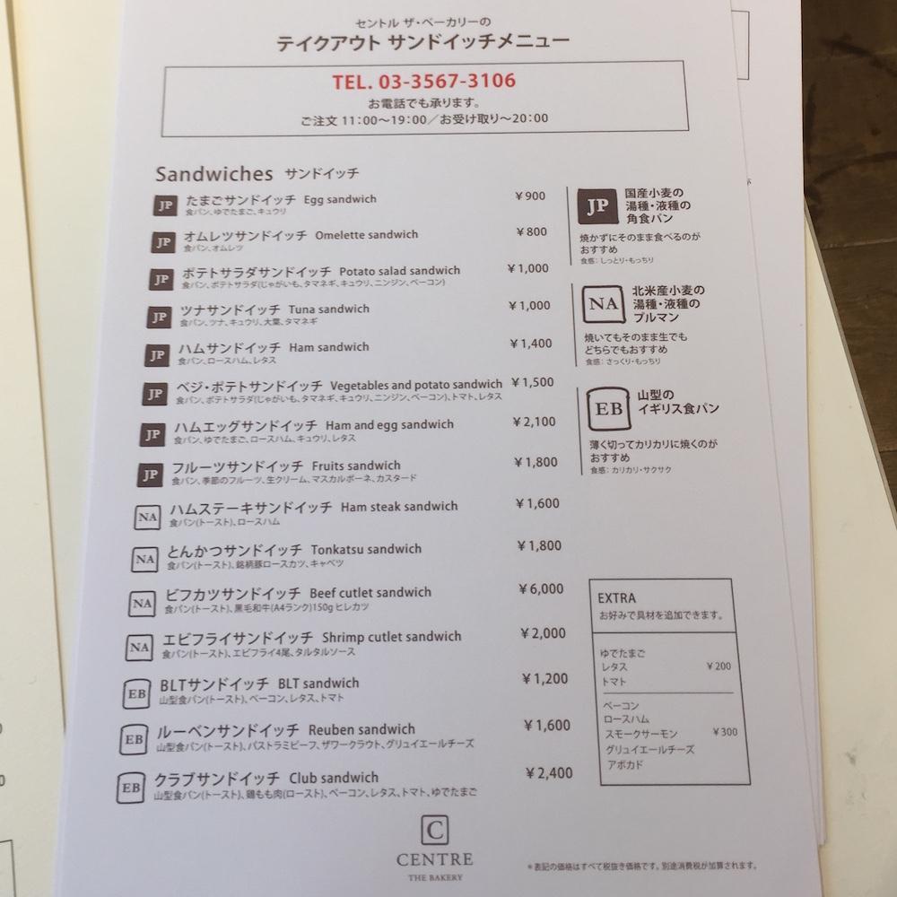 f:id:yuichironagai:20170506222719j:plain