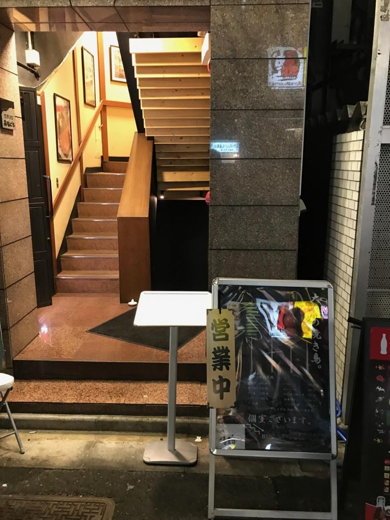 f:id:yuichironagai:20170514213641j:plain