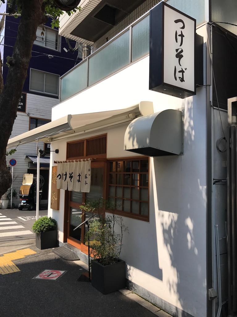 f:id:yuichironagai:20170527152302j:plain