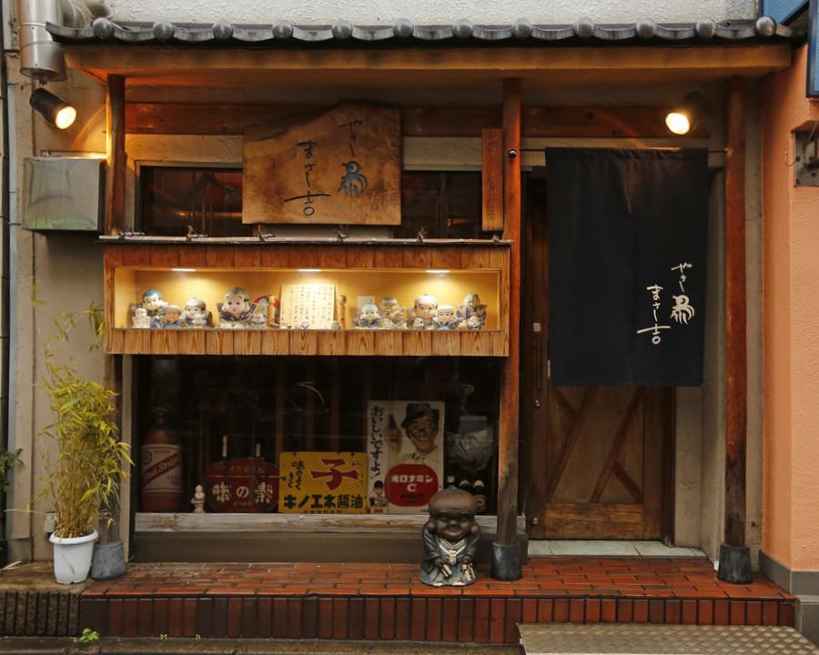 f:id:yuichironagai:20170708140517j:plain