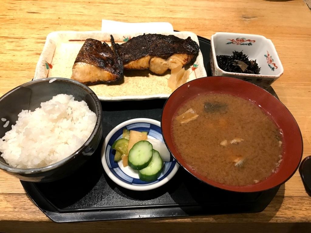 f:id:yuichironagai:20170812132601j:plain