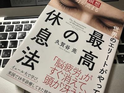 f:id:yuichisatoblog:20170908170345j:plain