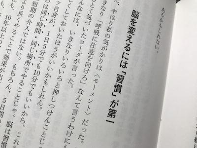 f:id:yuichisatoblog:20170908172015j:plain