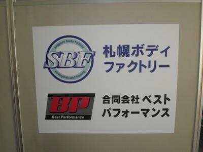 f:id:yuichisatoblog:20170914135640j:plain