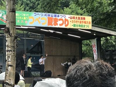 f:id:yuichisatoblog:20170918141327j:plain
