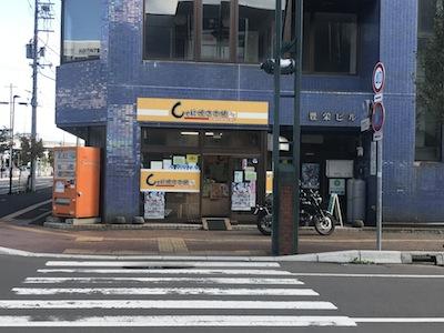 f:id:yuichisatoblog:20170925195618j:plain