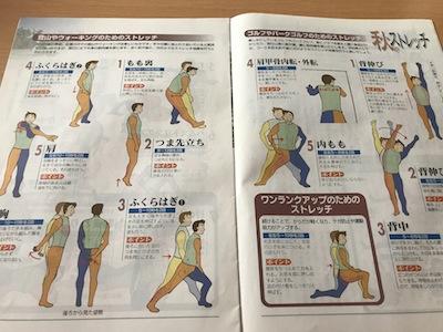 f:id:yuichisatoblog:20171005132229j:plain