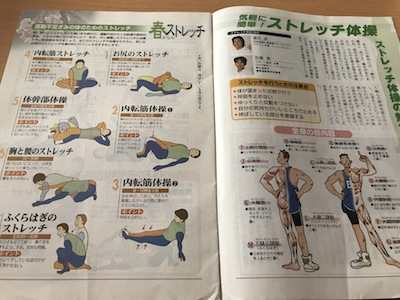 f:id:yuichisatoblog:20171005132427j:plain