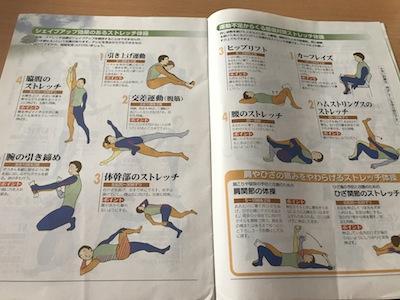 f:id:yuichisatoblog:20171005132445j:plain