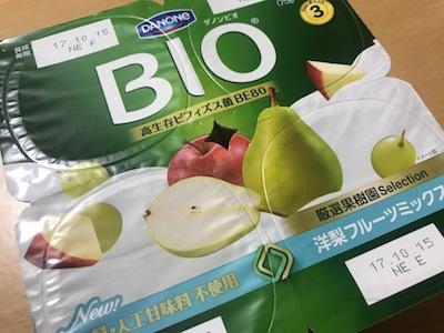 f:id:yuichisatoblog:20171008210815j:plain