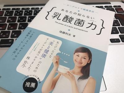 f:id:yuichisatoblog:20171011142533j:plain