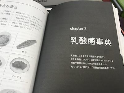 f:id:yuichisatoblog:20171011142554j:plain