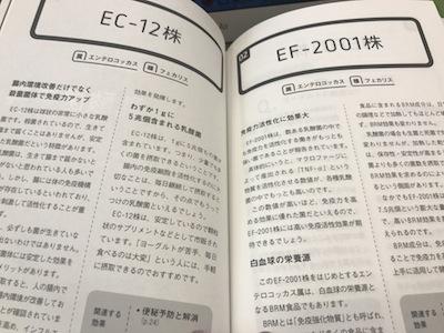 f:id:yuichisatoblog:20171011142609j:plain