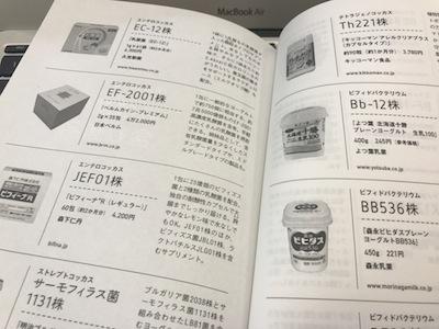 f:id:yuichisatoblog:20171011142642j:plain