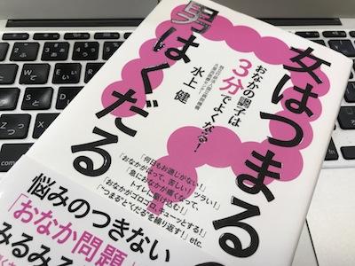 f:id:yuichisatoblog:20171012143424j:plain