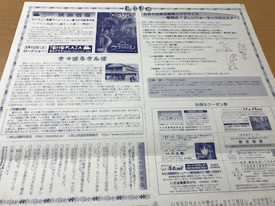 f:id:yuichisatoblog:20171013220006j:plain