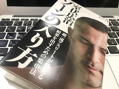 f:id:yuichisatoblog:20171030173139j:plain