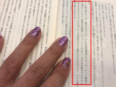 f:id:yuichisatoblog:20171030173157j:plain