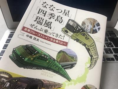 f:id:yuichisatoblog:20180101125112j:plain