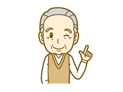 f:id:yuichisatoblog:20180102121407p:plain
