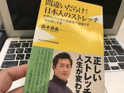 f:id:yuichisatoblog:20180104131720j:plain