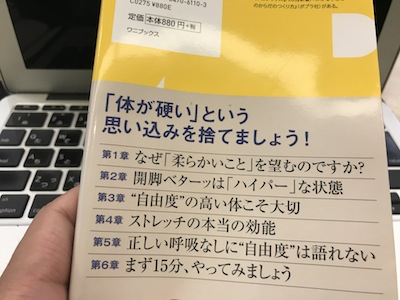 f:id:yuichisatoblog:20180104131732j:plain