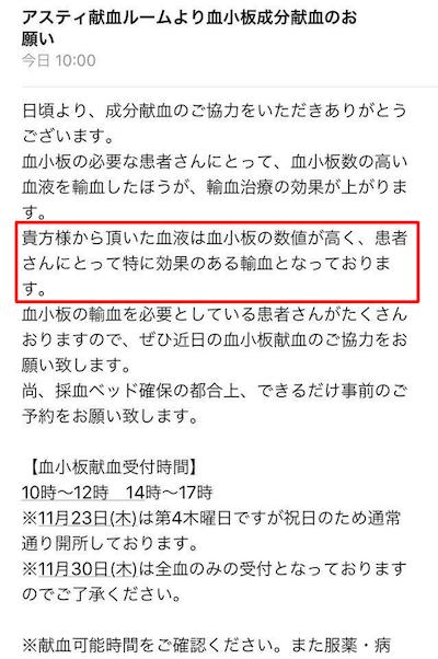 f:id:yuichisatoblog:20180110142745p:plain