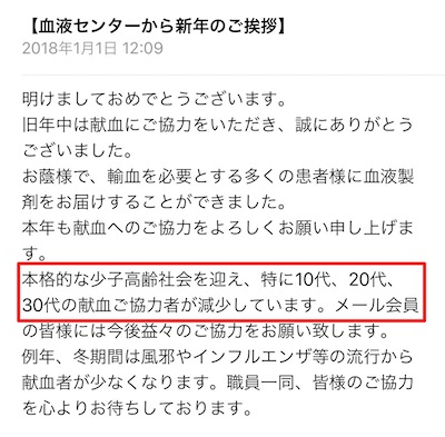 f:id:yuichisatoblog:20180110142809j:plain