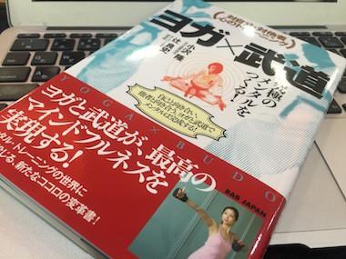 f:id:yuichisatoblog:20180119135445j:plain