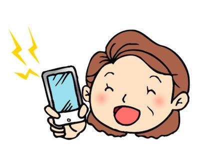 f:id:yuichisatoblog:20180125154551j:plain