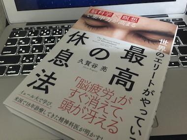 f:id:yuichisatoblog:20180128201230j:plain