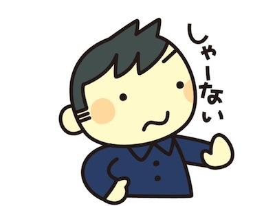 f:id:yuichisatoblog:20180220231328j:plain