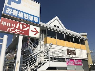 f:id:yuichisatoblog:20180419134530j:plain
