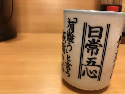 f:id:yuichisatoblog:20180419140203j:plain