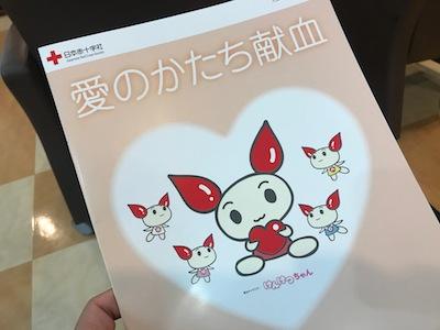 f:id:yuichisatoblog:20180510131955j:plain