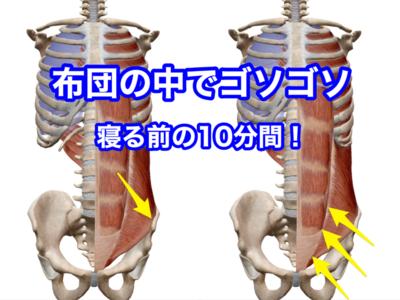 f:id:yuichisatoblog:20200326180441p:plain