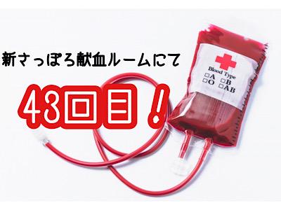 f:id:yuichisatoblog:20200408190547j:plain