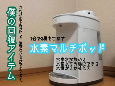 f:id:yuichisatoblog:20200409182139p:plain