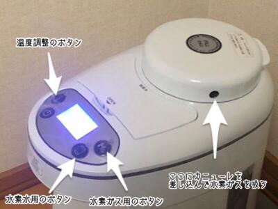 f:id:yuichisatoblog:20200409182218p:plain