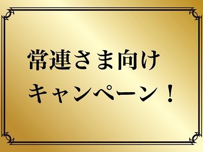 f:id:yuichisatoblog:20200409185655j:plain