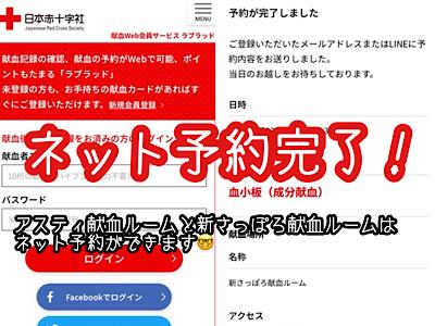 f:id:yuichisatoblog:20200419213523p:plain