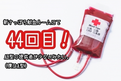 f:id:yuichisatoblog:20200422184319j:plain