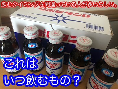 f:id:yuichisatoblog:20200423174544p:plain