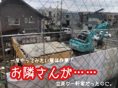 f:id:yuichisatoblog:20200424205930p:plain