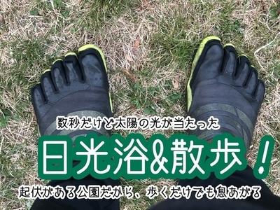 f:id:yuichisatoblog:20200424205950j:plain