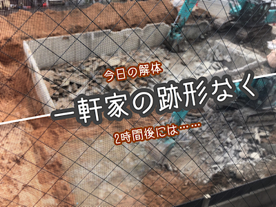 f:id:yuichisatoblog:20200425193300p:plain